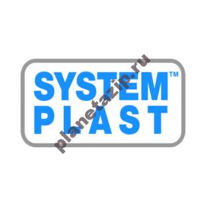 Продукция System Plast