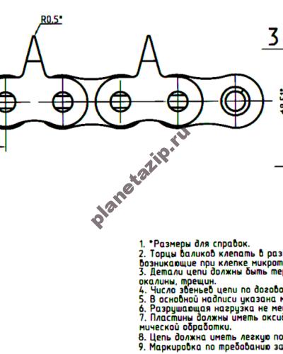 08b 2 1ma5.101 2t 400x500 - Роликовые цепи со специальныv аттачментом в форме зуба 08B-2 1Ma5.101 2T