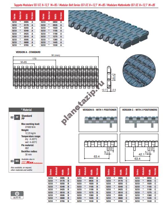 izobrazhenie 2020 11 07 201255 - Лента модульная Movex 551 GT