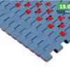 Лента модульная Movex 530 LBP – изображение 2