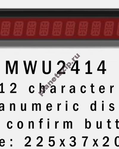 izobrazhenie 2020 11 27 174230 400x500 - Модуль MWU2414 12 character