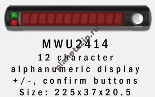 Модуль MWU2414 12 character