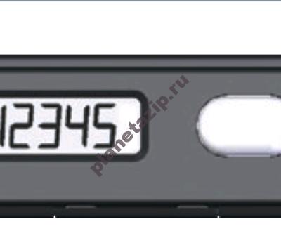 izobrazhenie 2020 11 28 135113 400x356 - Модуль  NW2971