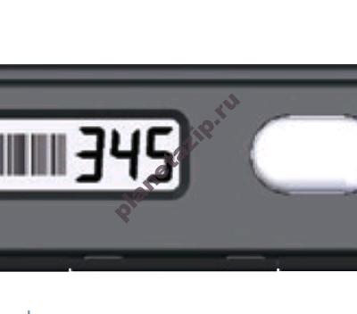 izobrazhenie 2020 11 28 140004 400x352 - Модуль  NW2972