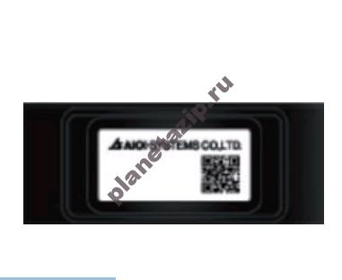 izobrazhenie 2020 11 28 151253 - Модуль eP2401