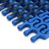 Лента модульная uni Flex L-ASB Rubber Top – изображение 2