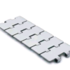 Цепь пластинчатая  SSHR 812 K250 S.7.00.020 – изображение 2