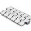 Цепь пластинчатая SSH 512 K250 S.9.00.020 – изображение 2