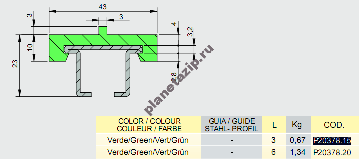 izobrazhenie 2021 07 31 111020 - Профиль ограждения с металлом 43X10 AVE P20285