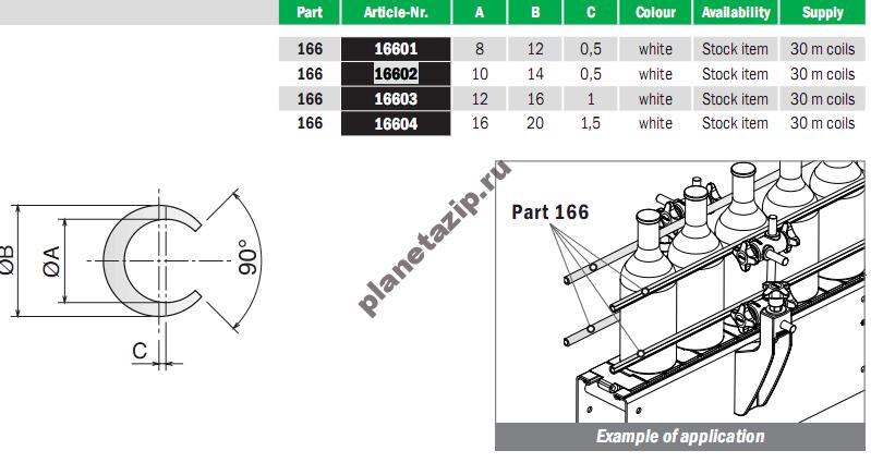izobrazhenie 2021 08 06 204924 - Профиль ограждения для прутка D10 16602